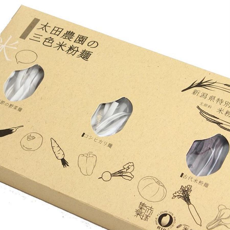 3色米粉麺ギフト
