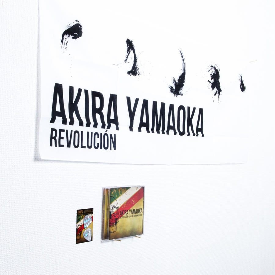 "Akira Yamaoka's ""REVOLUCION"" Special Complete Package (Limited) <SPECIAL NOW! Akira's REAL autograph on the CD package!!!>"