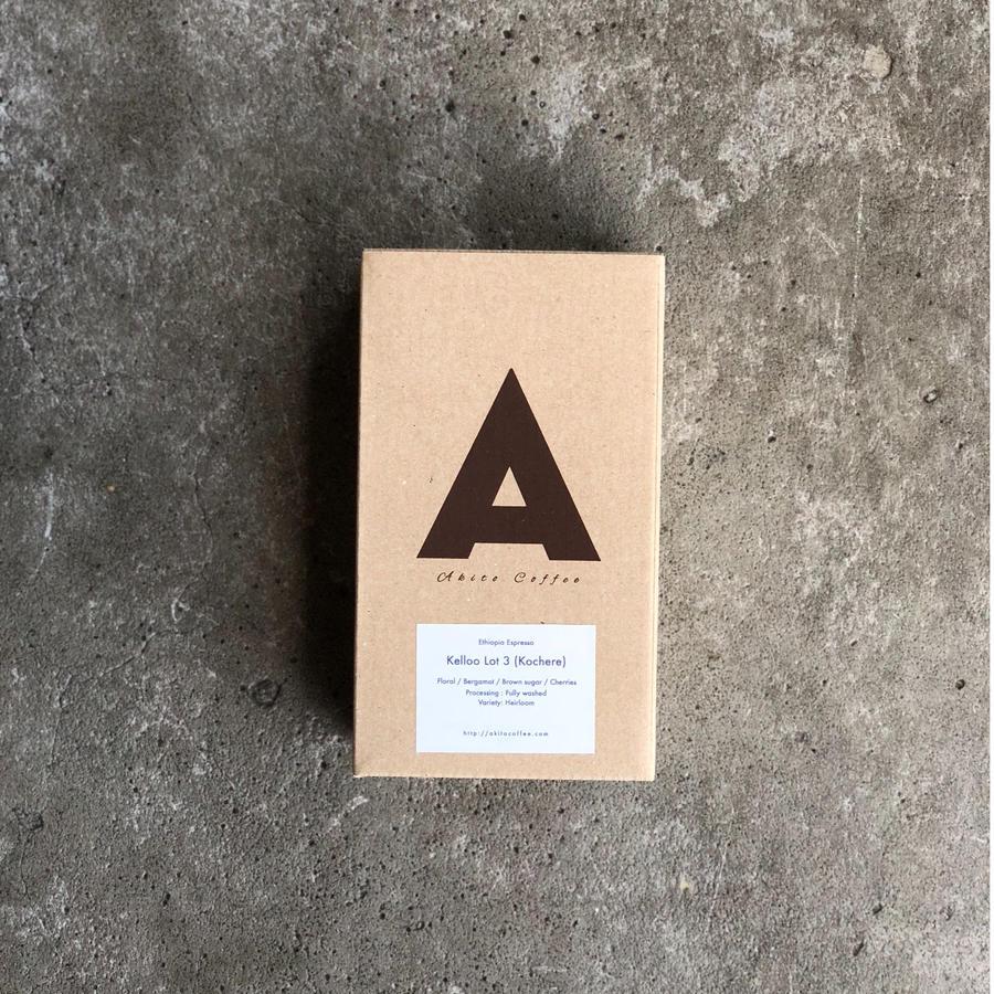 Kelloo Lot 3 (Kochere) / Ethiopia Espresso (200g)