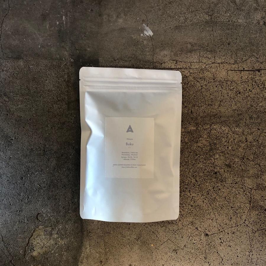 Buku / Ethiopia Washed (200g)