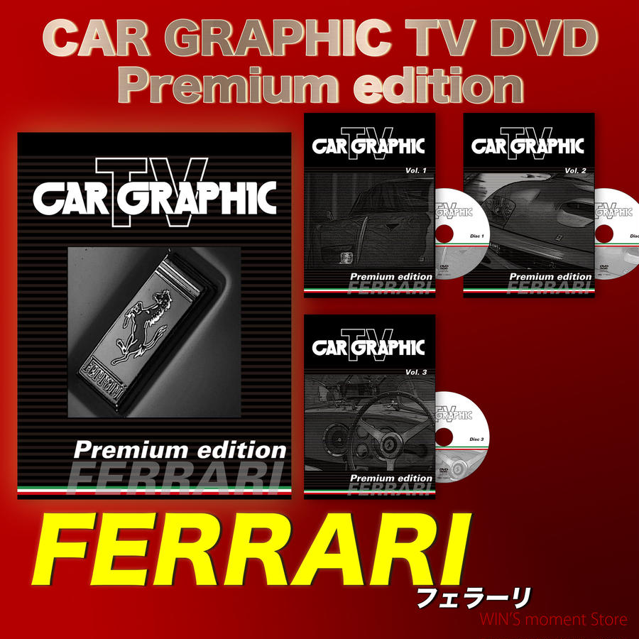 CAR GRAPHIC TV DVD Premium edition Ferrari PART1