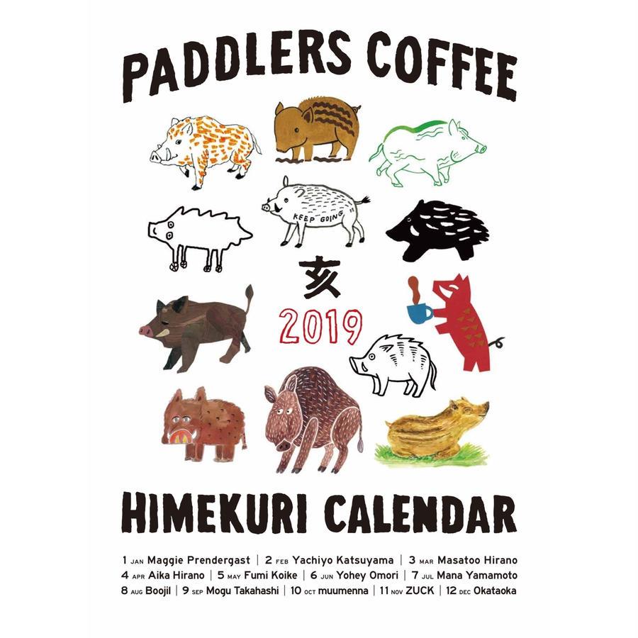 【通販配送専用】PADDLERS COFFEE オリジナル日めくりカレンダー 2019