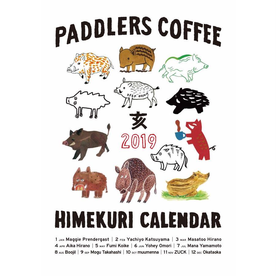 【店頭受取専用】PADDLERS COFFEE オリジナル日めくりカレンダー 2019