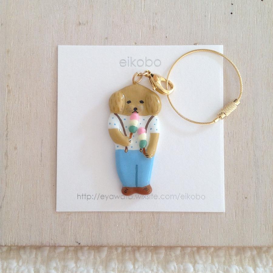 eikobo  |  犬ドールバッグチャーム(お花見で三色団子)