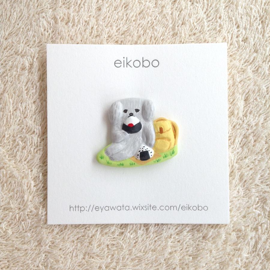 eikobo  |  ピクニックに行く犬ブローチ
