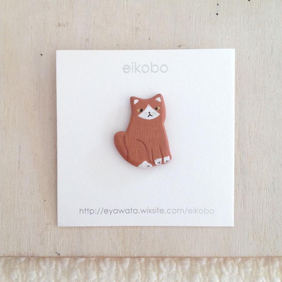 eikobo  |  猫ブローチ小(全身)