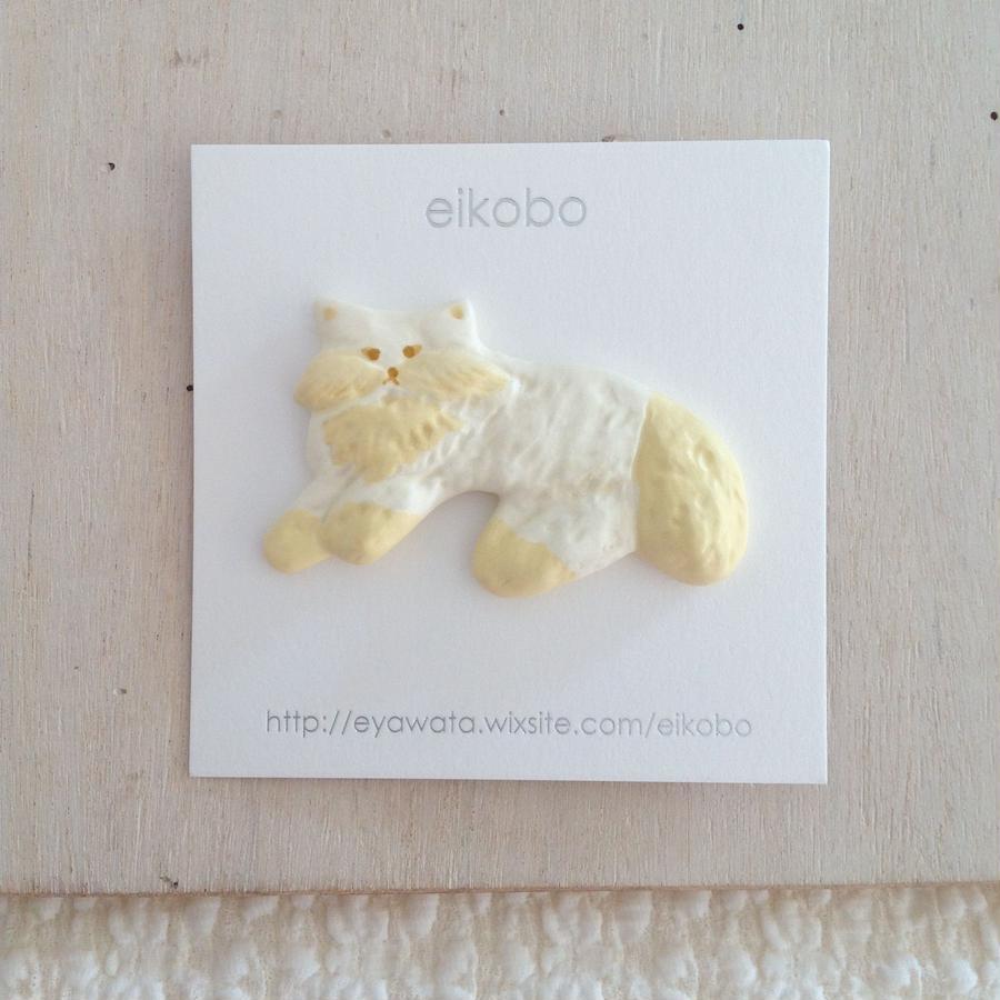 eikobo  |  猫ブローチ大(もふもふ)