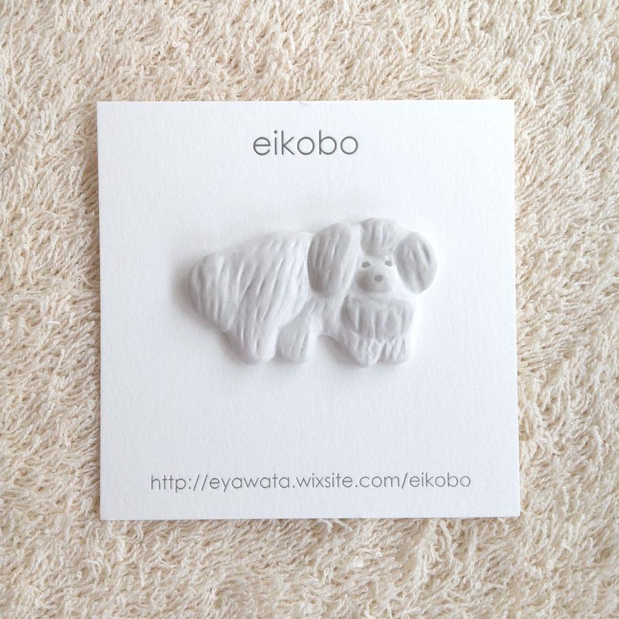 eikobo  |  犬ブローチ  / もふもふ グレー