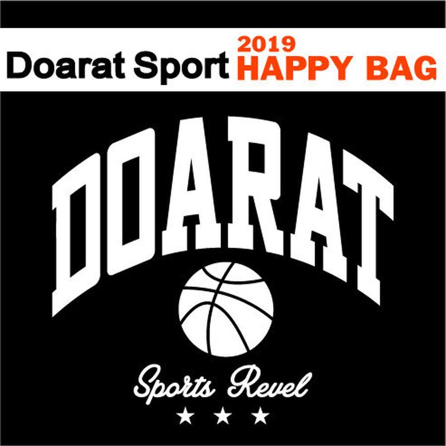 DoaratSport 2019 HAPPY BAG