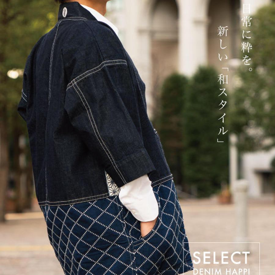 INDIGO 01 岡山倉敷 法被 はっぴ