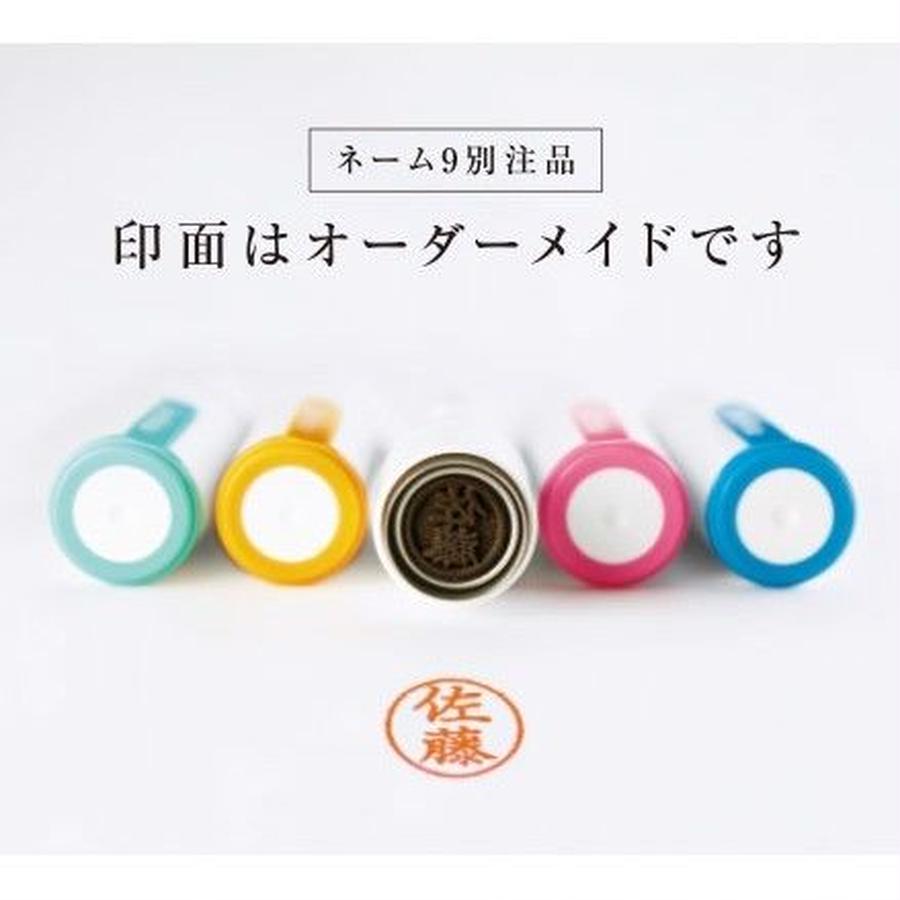 シヤチハタネーム印/WhiteStyle【ネーム9別注品】