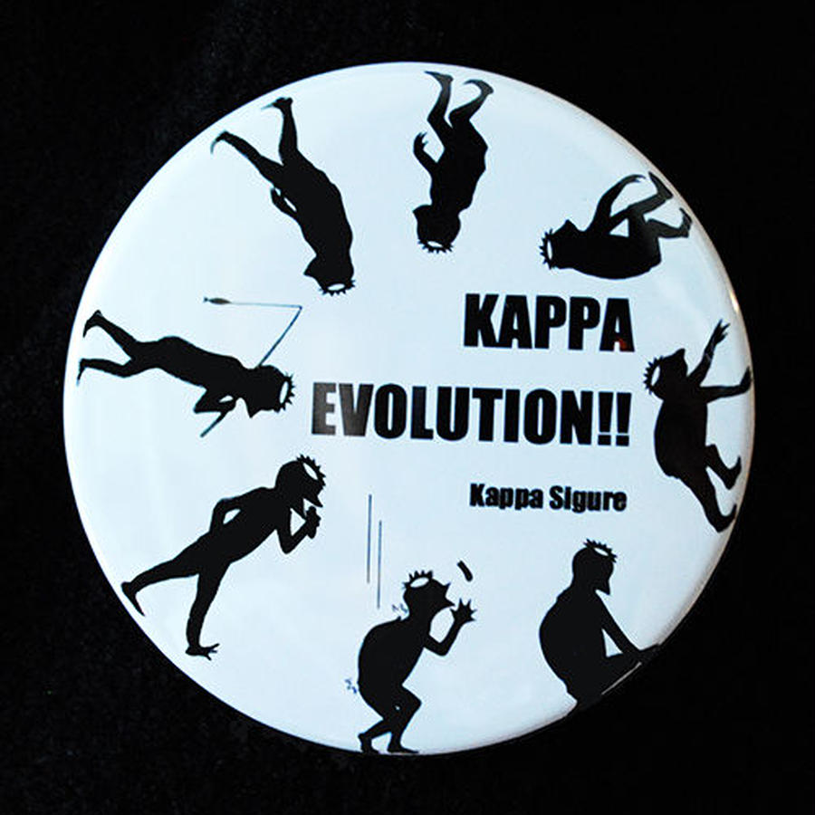 KAPPA EVOLUTION!! 缶バッジ