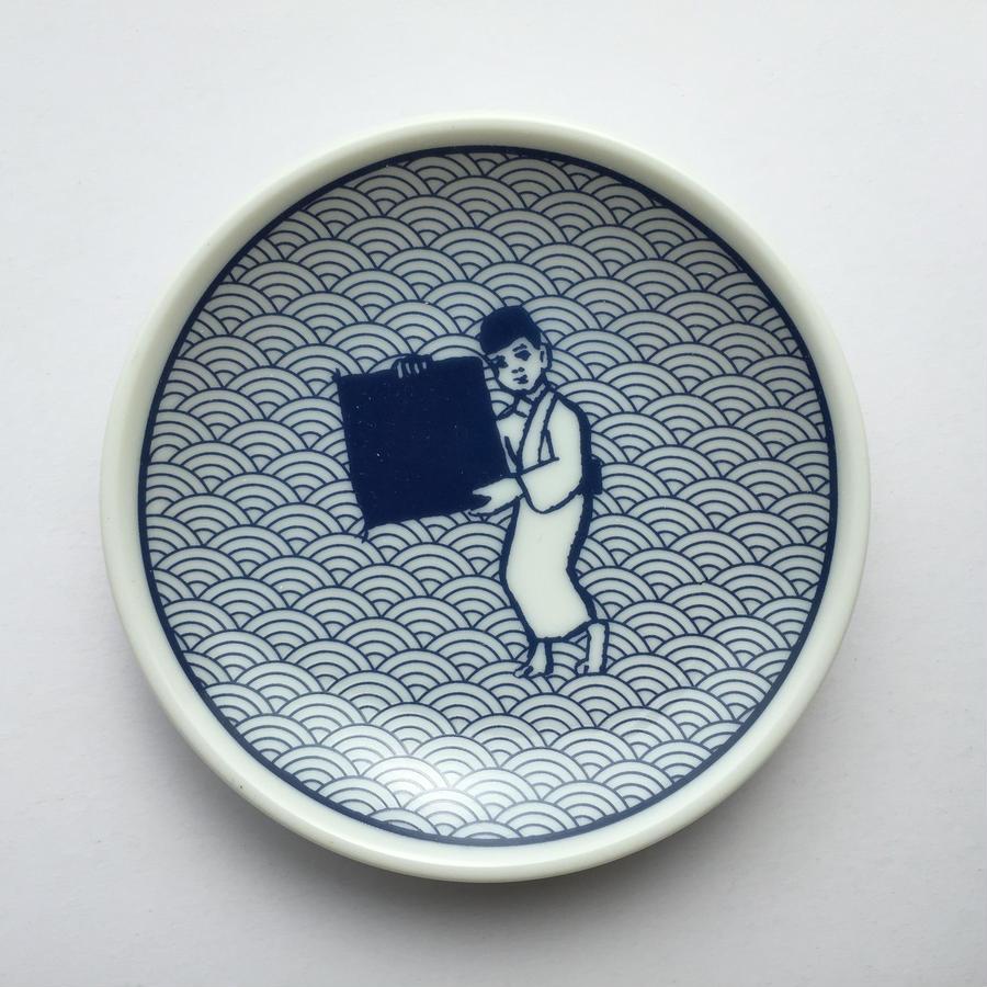 ケイ子のYES豆皿(座布団1枚)