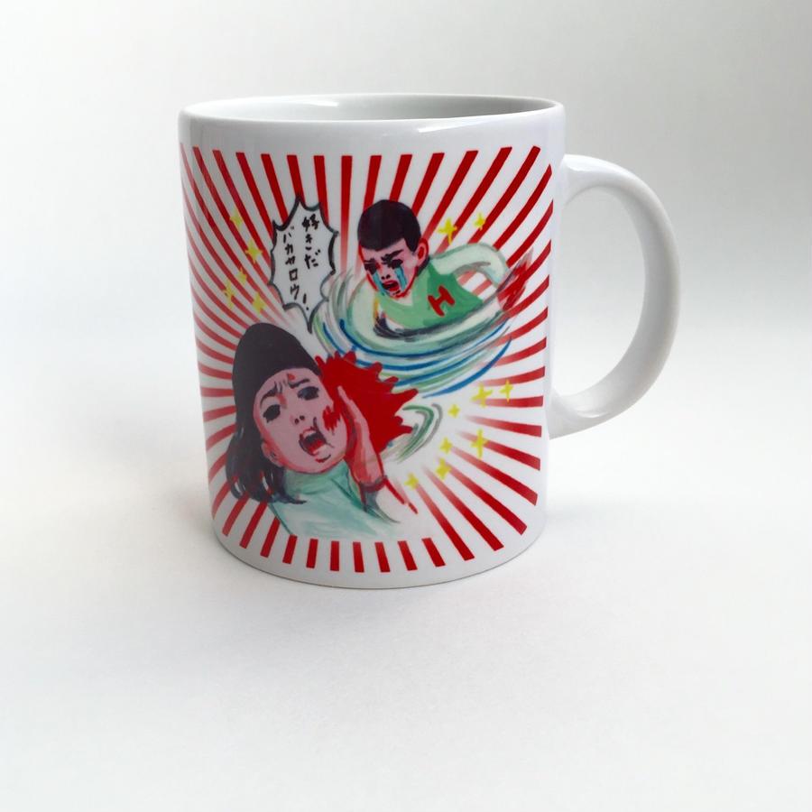 マグカップ「好きだバカヤロウ」