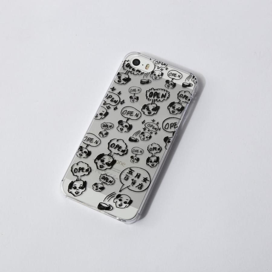 iPhone5/5Sケース[OPEN!black]