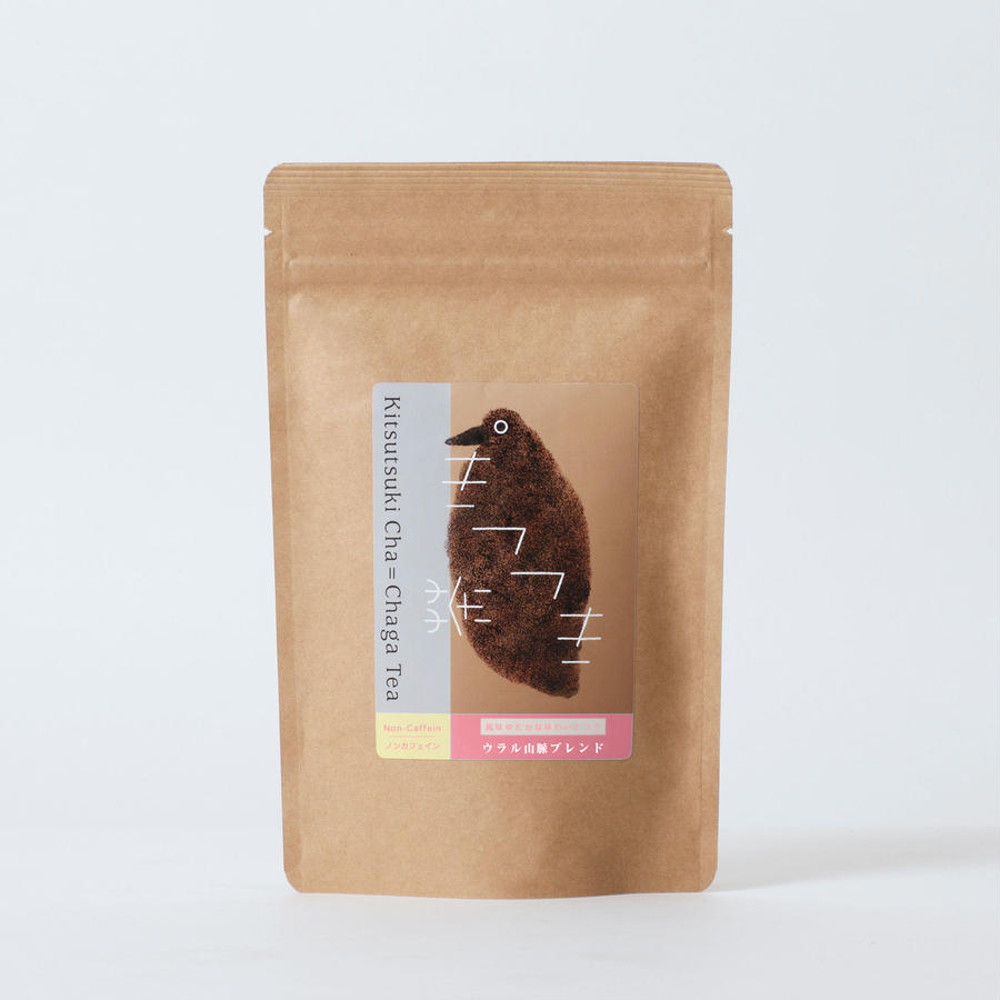 【WEB限定】きつつき茶 お試しサイズ ウラル山脈ブレンド