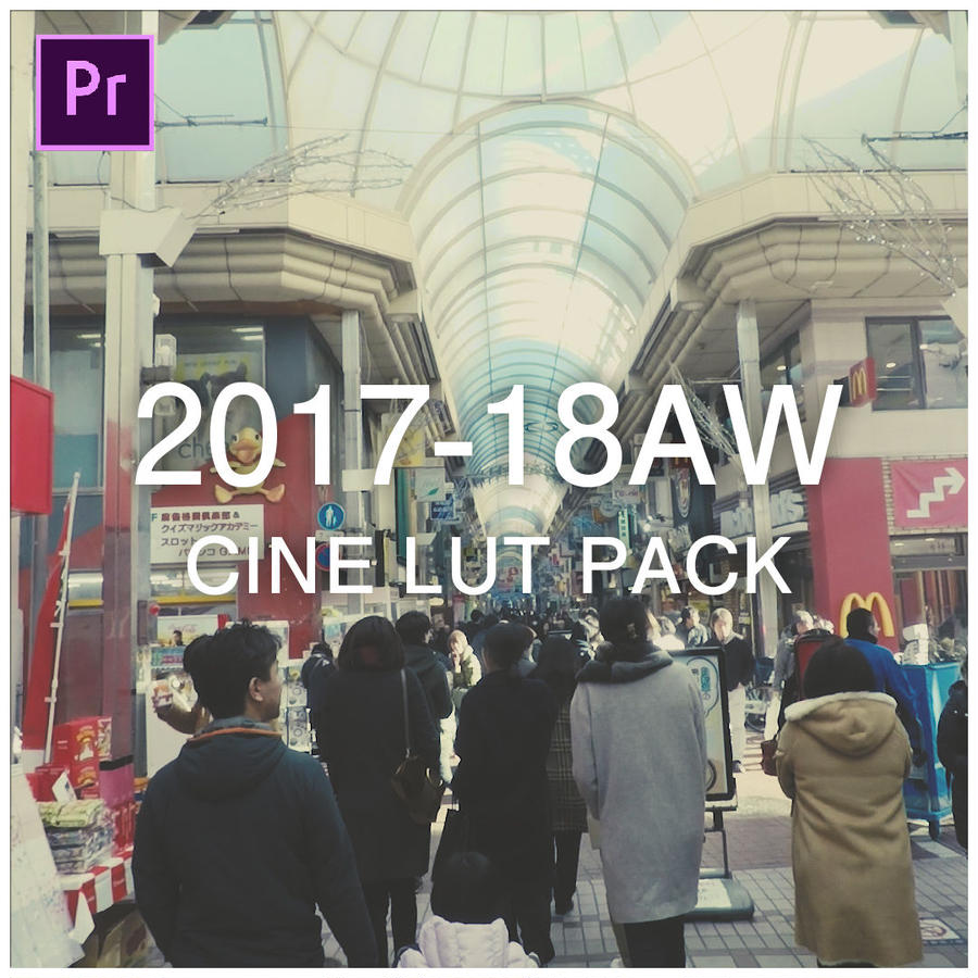KOBUTOWN 2017-18AW CINE LUT PACK