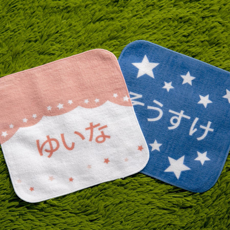 入園祝いや卒園記念 名前入りハンカチ2枚セット キッズハンカチ