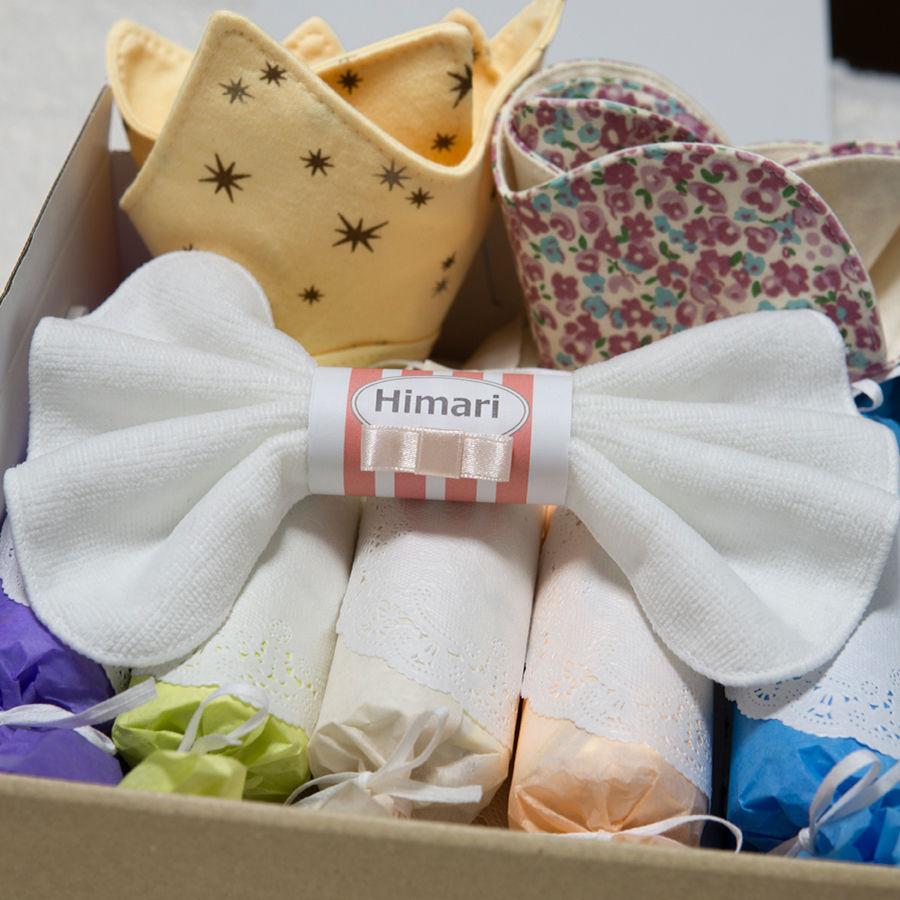 おむつケーキ・おむつキャンディ|名入れラッピングでお届け| 出産祝いに喜ばれる名入れギフトセット|=|=dprck-0010