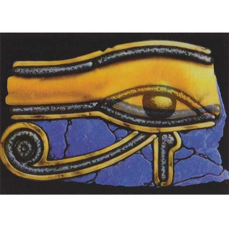 """L.M.kartenvertrieb""eye of horus 3D animation postcard (glma002)"