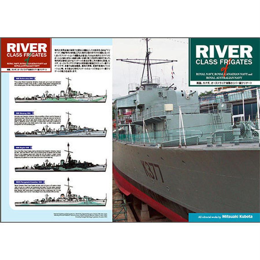 英国・カナダ・オーストラリアのリバー級フリゲート