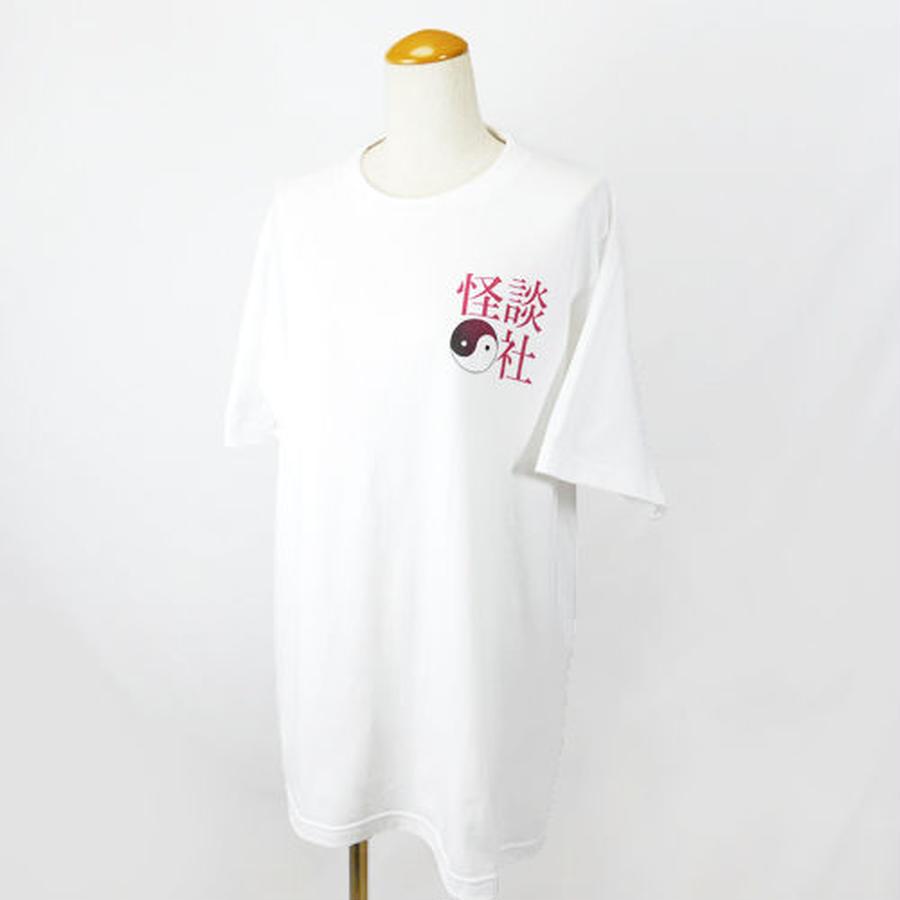 【怪談社】ロゴTシャツ T02