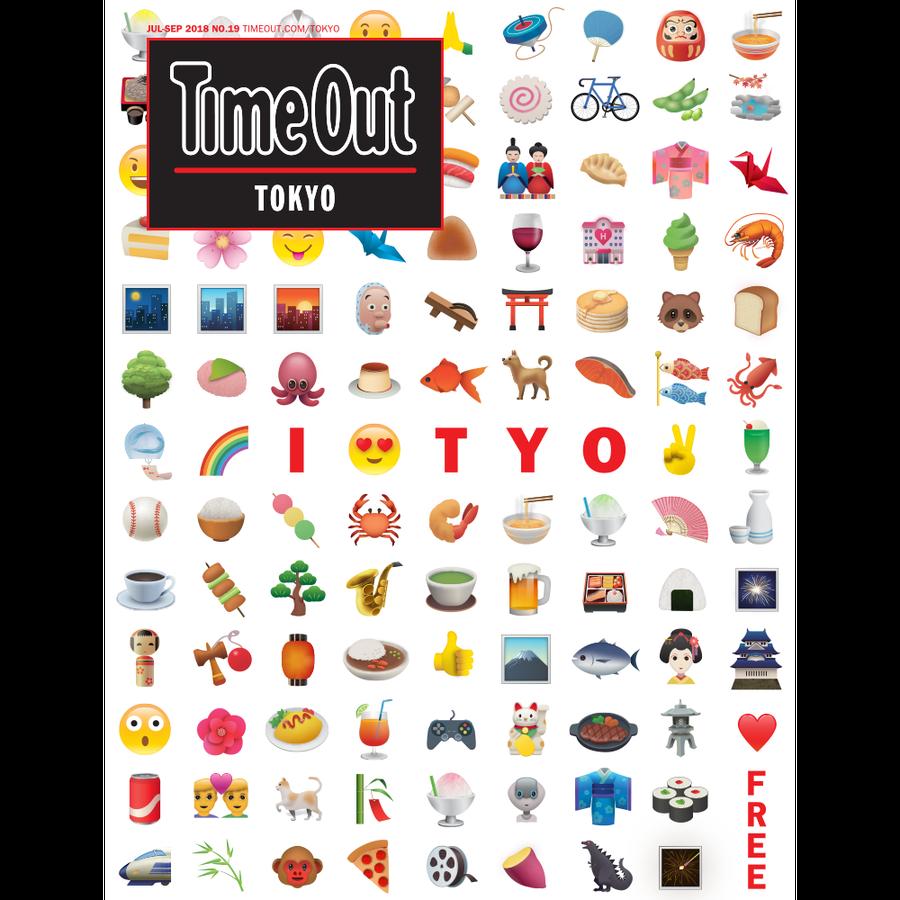 タイムアウト東京マガジン第19号/Time Out Tokyo Magazine NO.19