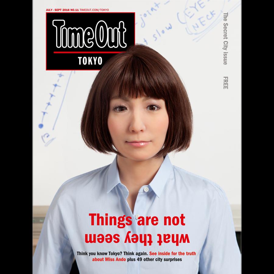タイムアウト東京マガジン(第11号/英語版)/Time Out Tokyo Magazine No.11 (English)