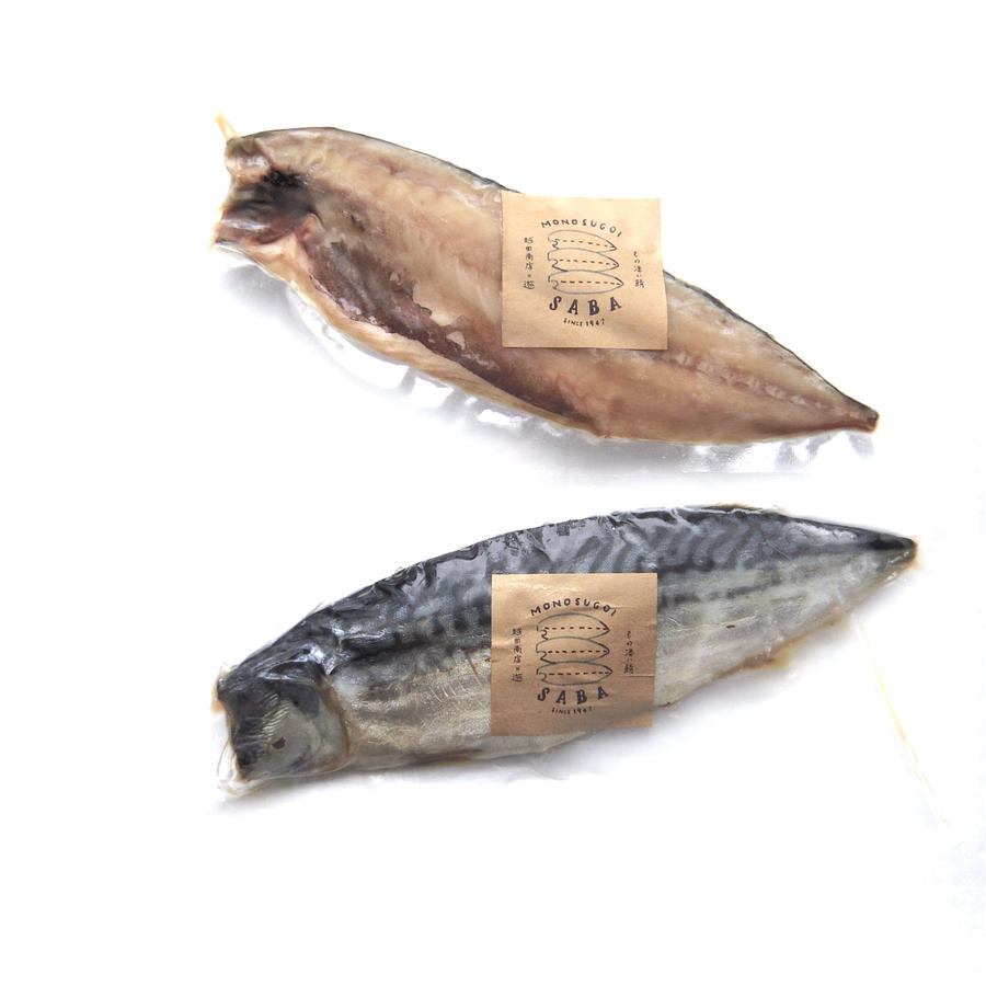 『もの凄い鯖 (ものすごい鯖)180g (1枚入り:計180g)を2パック 真空パック/冷凍』 賞味期限は冷凍で2ヶ月です。