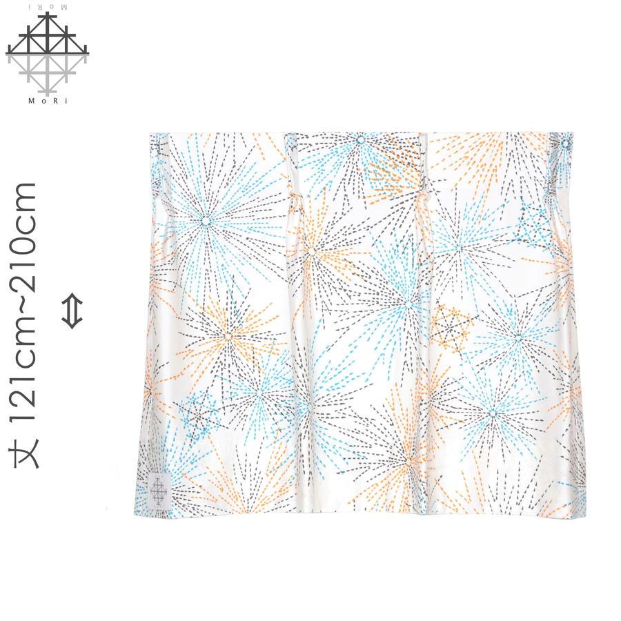 """【MoRi MoRi CURTAIN】 オーダーカーテン:"""" 花火 """" 巾 96cm~190cm・丈121cm~210cm(遮光裏地付)"""