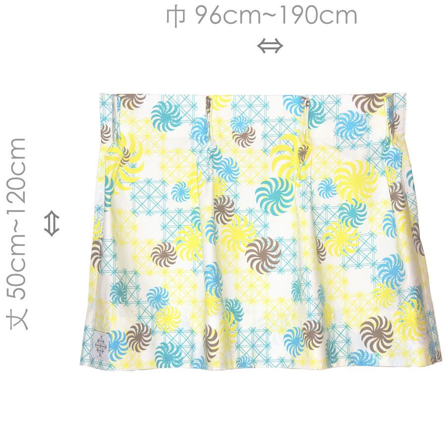 """【MoRi MoRi CURTAIN】 オーダーカーテン:""""  風車 """" 巾 96cm~190cm ・ 丈 50cm~120cm"""