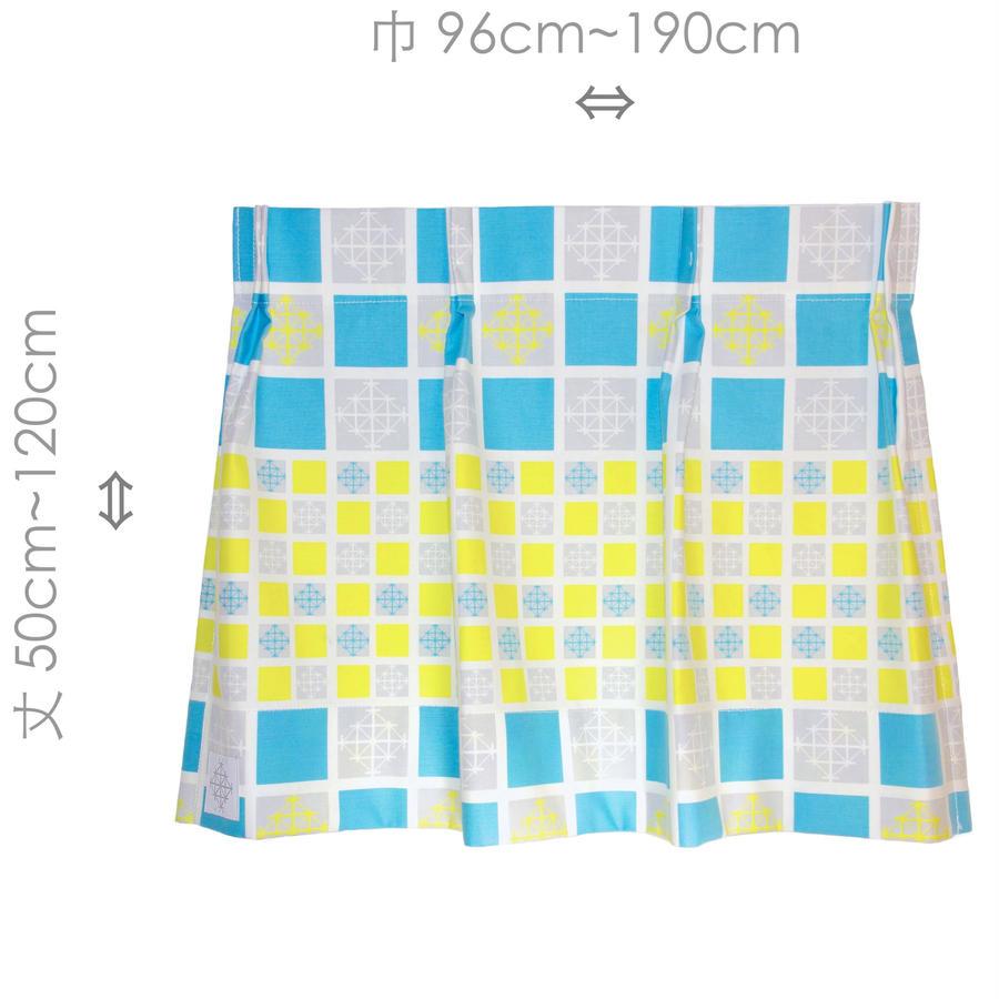 """【MoRi MoRi CURTAIN】 オーダーカーテン:"""" 雪 """" 巾 96cm~190cm ・ 丈 50cm~120cm"""