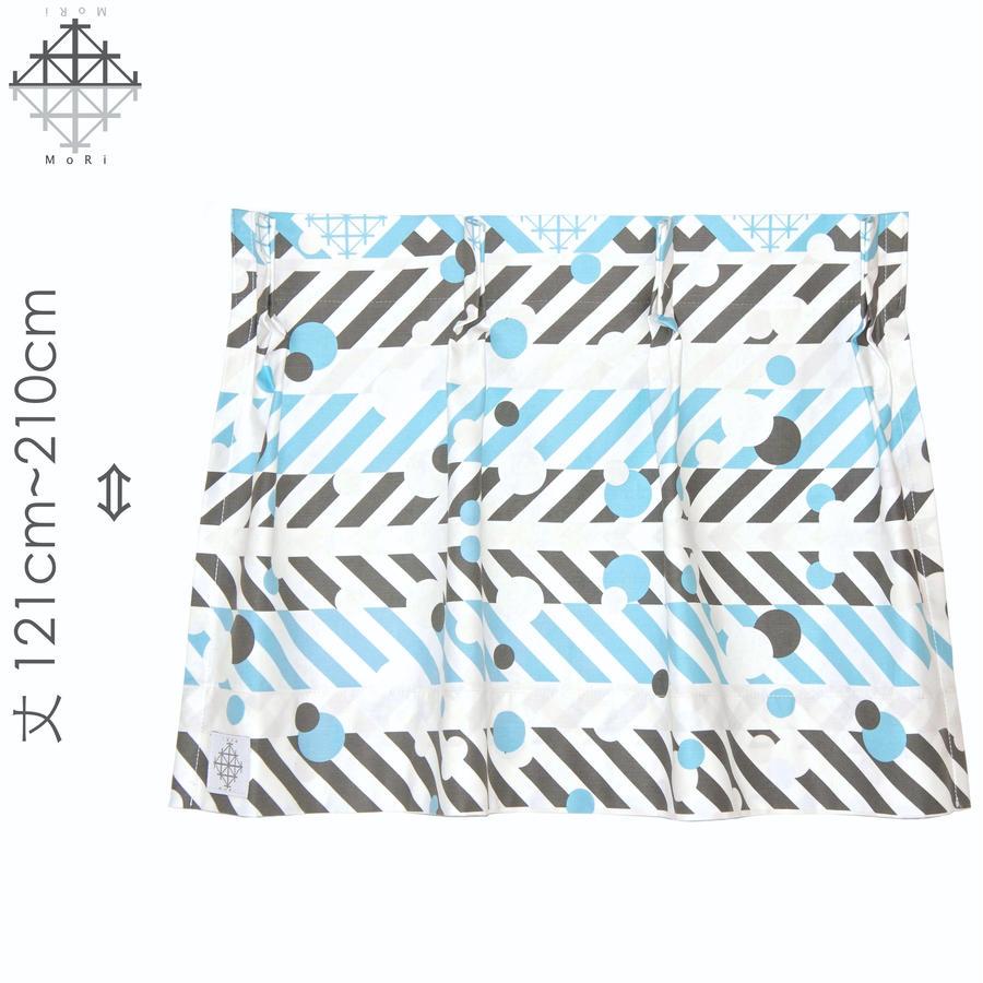 """【MoRi MoRi CURTAIN】 オーダーカーテン:"""" 羽根と雫 """" 巾 96cm~190cm・丈121cm~210cm(遮光裏地付)"""