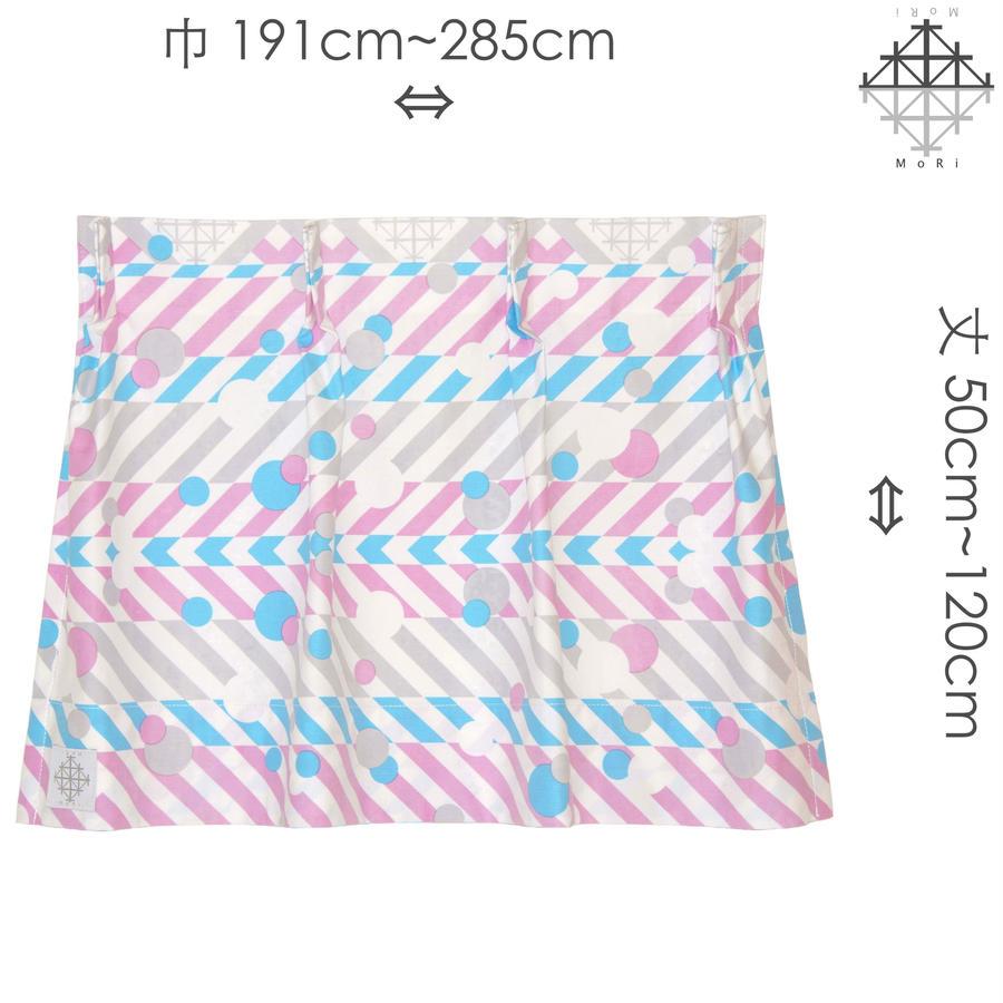"""【MoRi MoRi CURTAIN】 オーダーカーテン:"""" 羽根と雫 """" 巾191cm~285cm・丈 50cm~120cm(遮光裏地付)"""