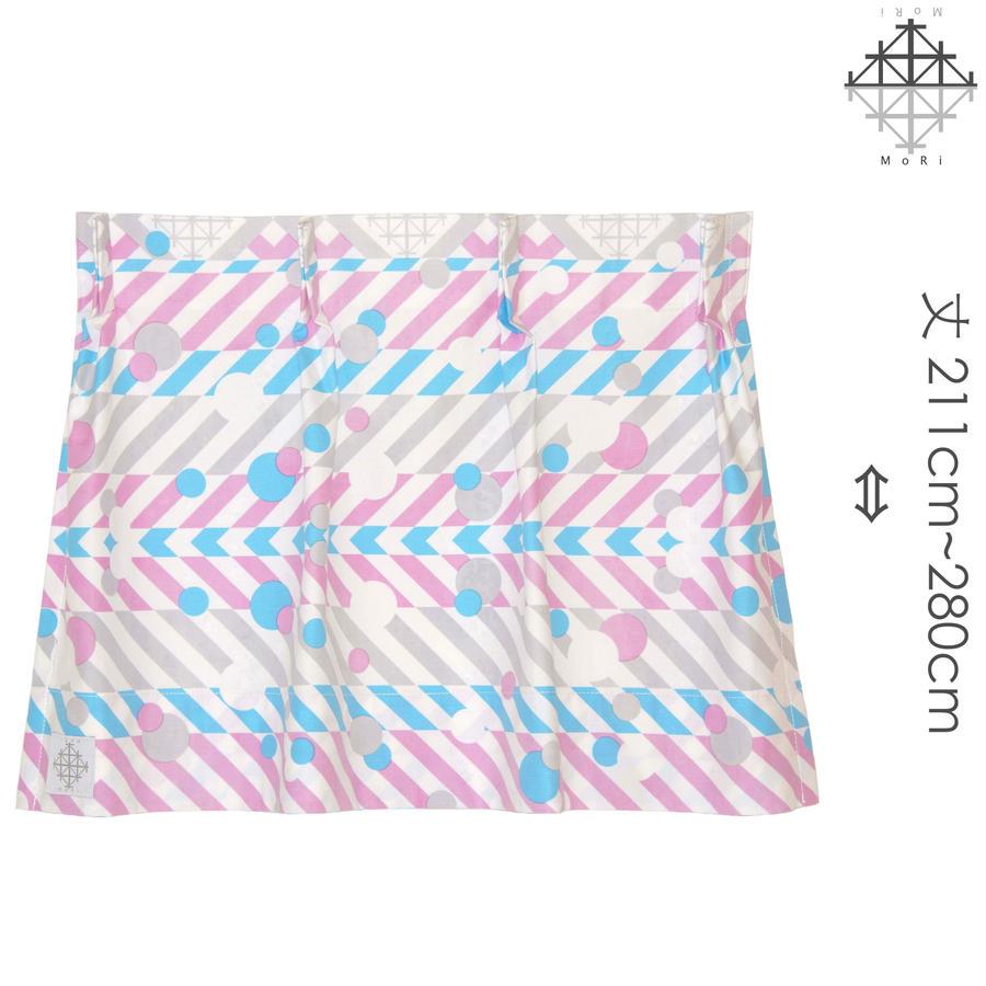 """【MoRi MoRi CURTAIN】 オーダーカーテン:"""" 羽根と雫 """" 巾 191cm~285cm・丈211cm~280cm(遮光裏地付)"""