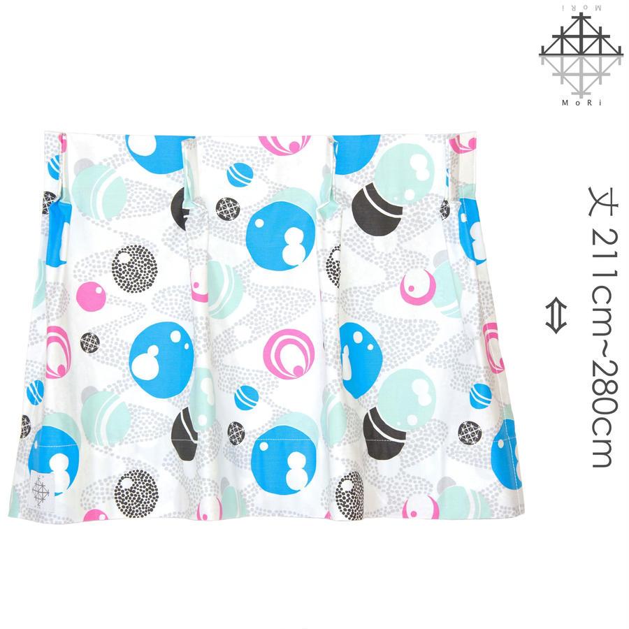 """【MoRi MoRi CURTAIN】 オーダーカーテン:"""" 水玉 """" 巾 191cm~285cm・丈211cm~280cm(遮光裏地付)"""