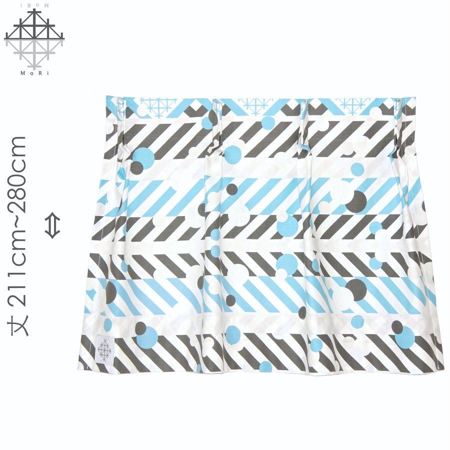 """【MoRi MoRi CURTAIN】 オーダーカーテン:"""" 羽根と雫 """" 巾 96cm~190cm・丈211cm~280cm(遮光裏地付)"""