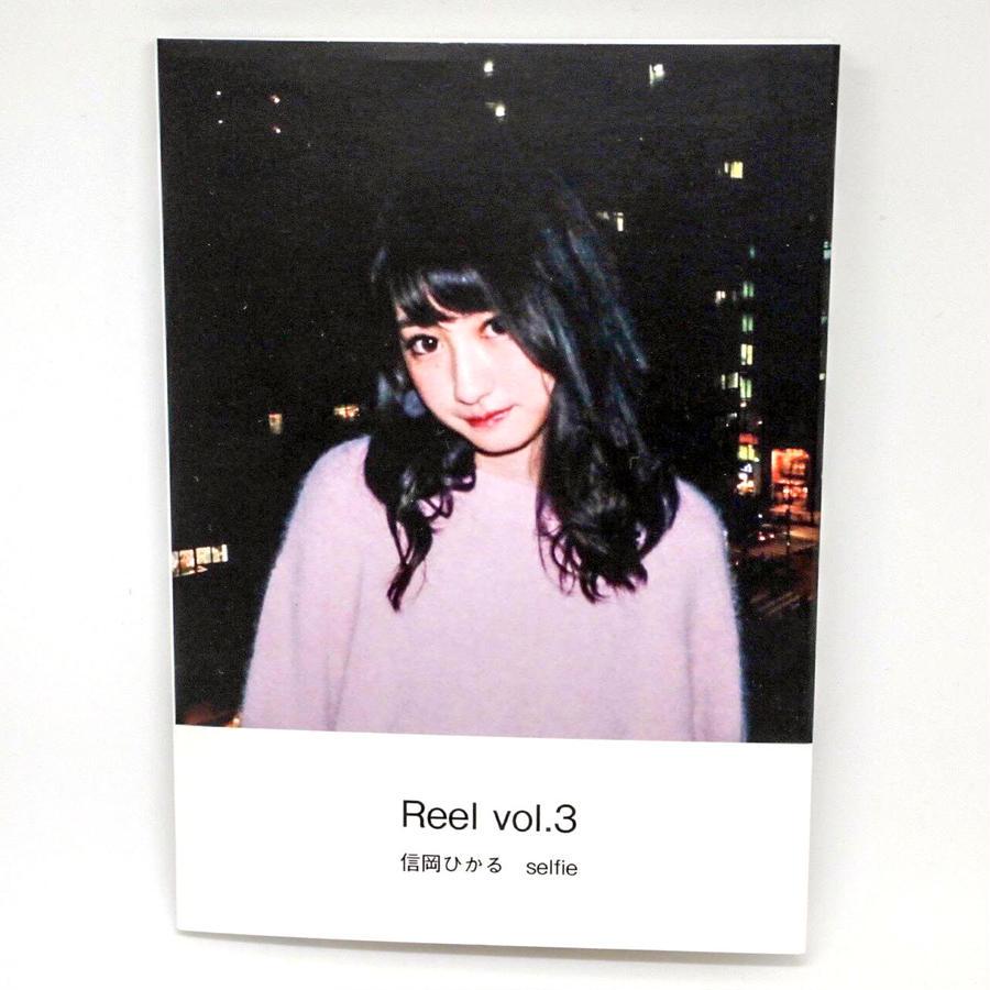 定期公演限定 フォトブック Reel vol.3