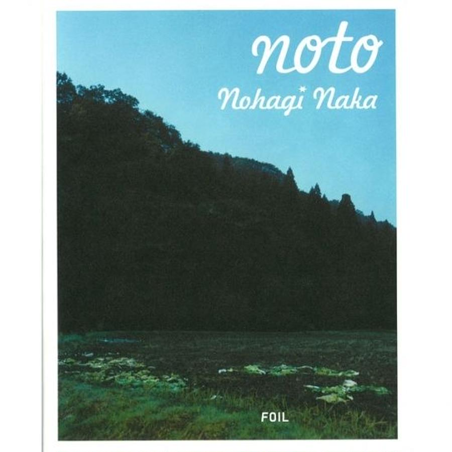 写真集「Noto」
