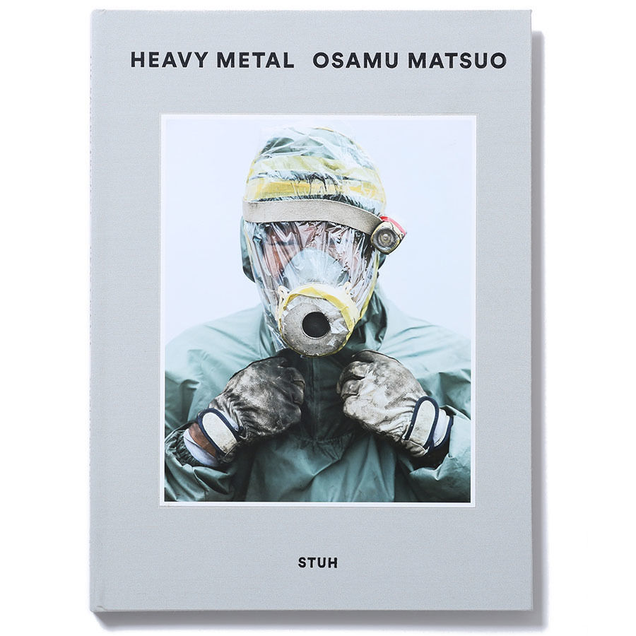 "TSP 03 ""HEAVY METAL"""
