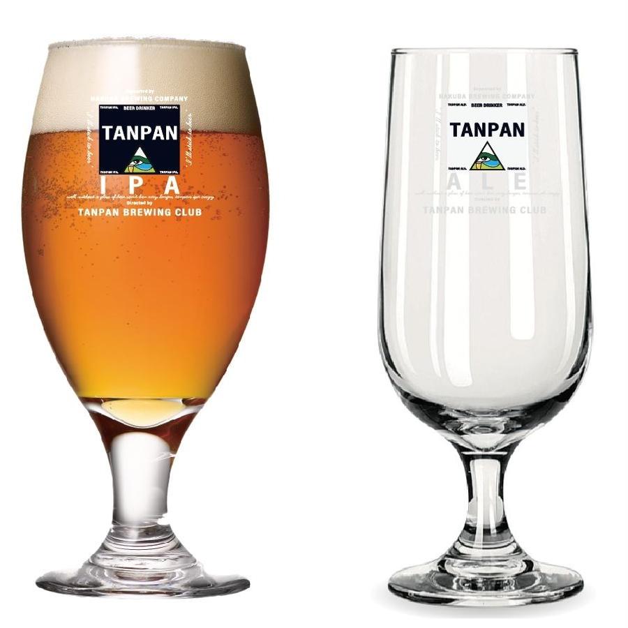 短パンビール用オリジナルグラス2種( 短パンIPA用(左)& 短パンALE用(右) )※ 必ずビールと一緒に購入してください。グラスのみの購入はNGとさせて頂いてます。