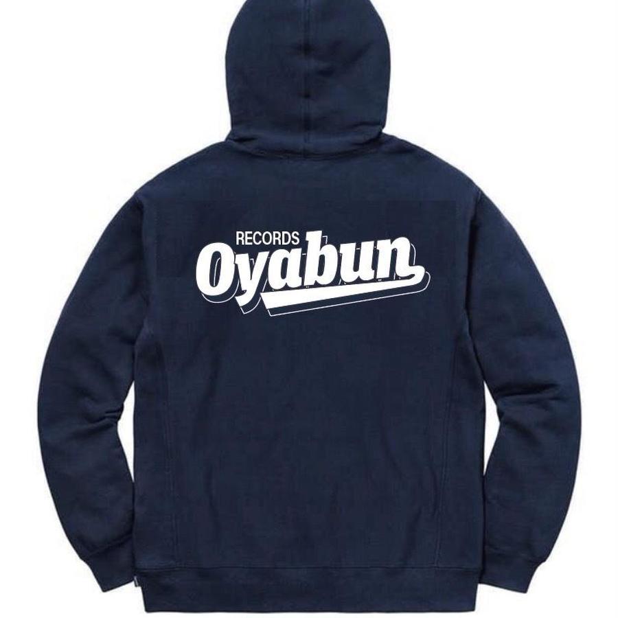 奥ノ谷塾メンバープルパーカー  ( Oyabun RECORD )