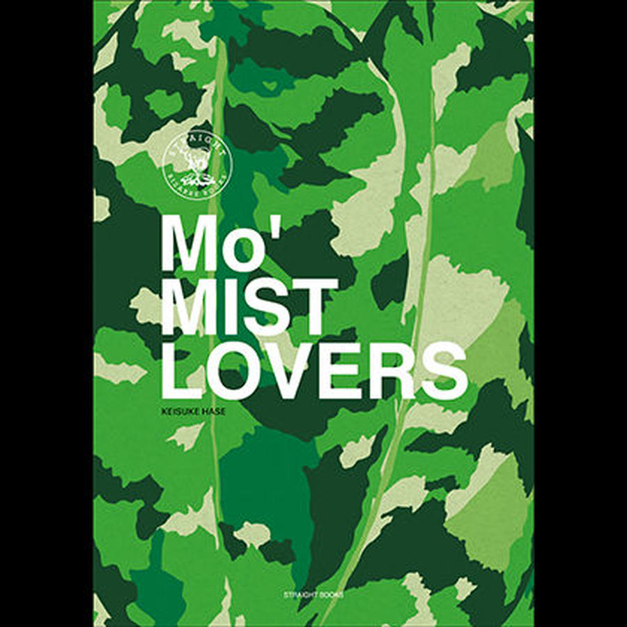 Mo' MIST LOVERS / KEISUKE HASE