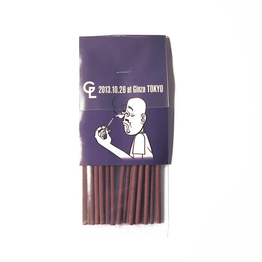 GL × Kuumba International incense