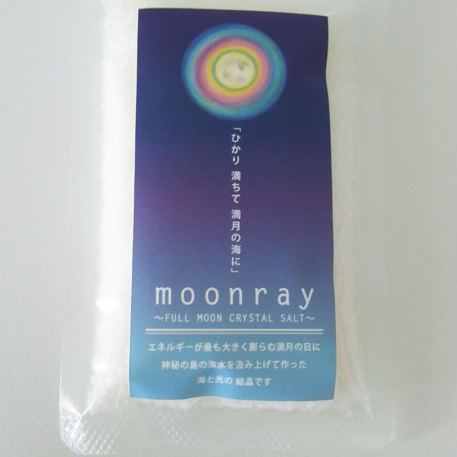 moonray   / 満月の塩   小50g