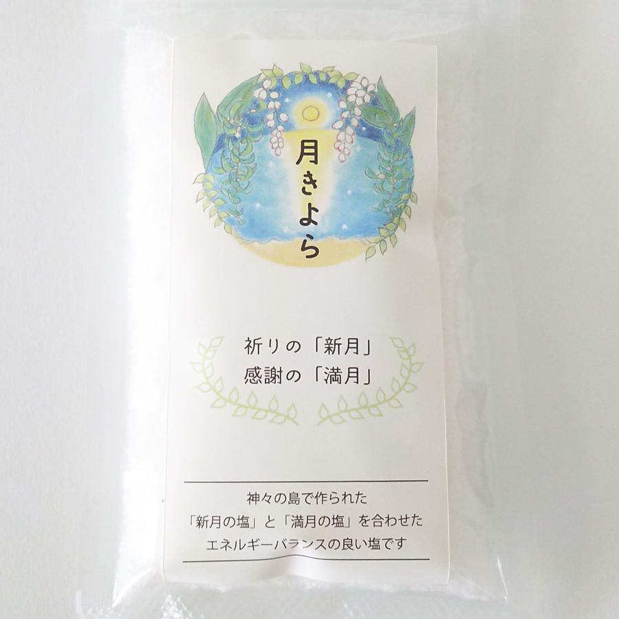 月きよら / 混合塩 大100g