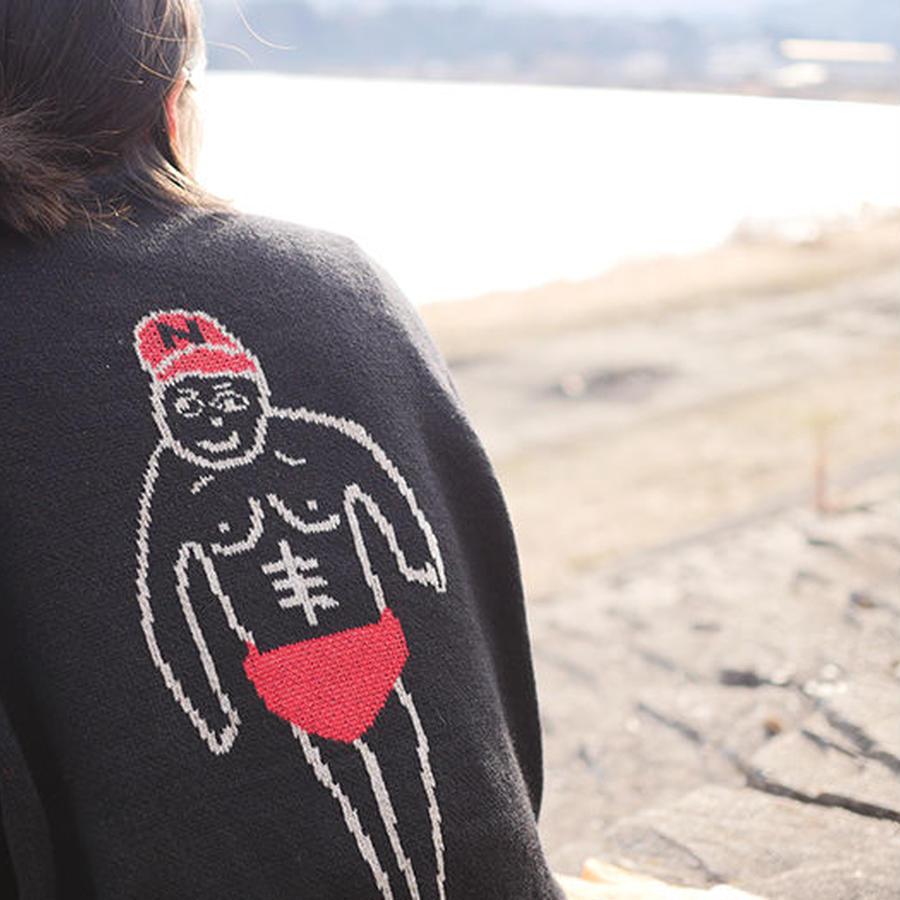N knit