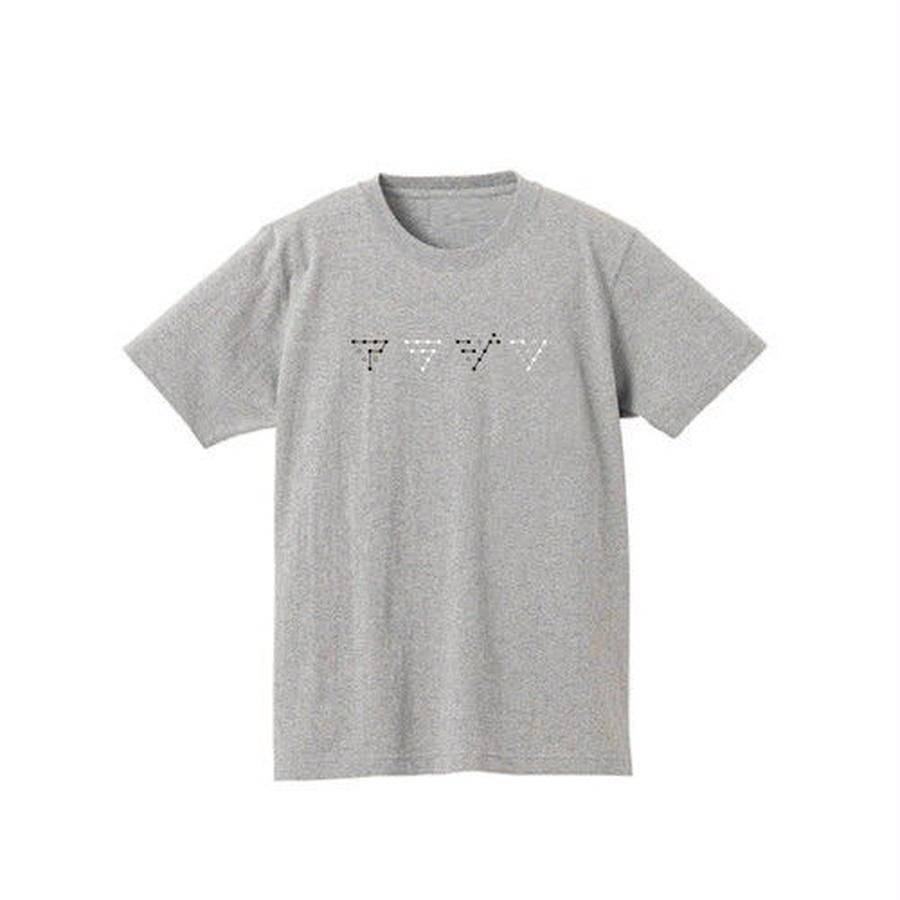 「アラジン」TEE (Grey)