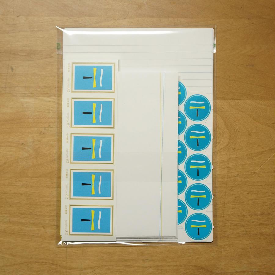 オリジナル フル・レターセット 切手5枚+シール20枚付
