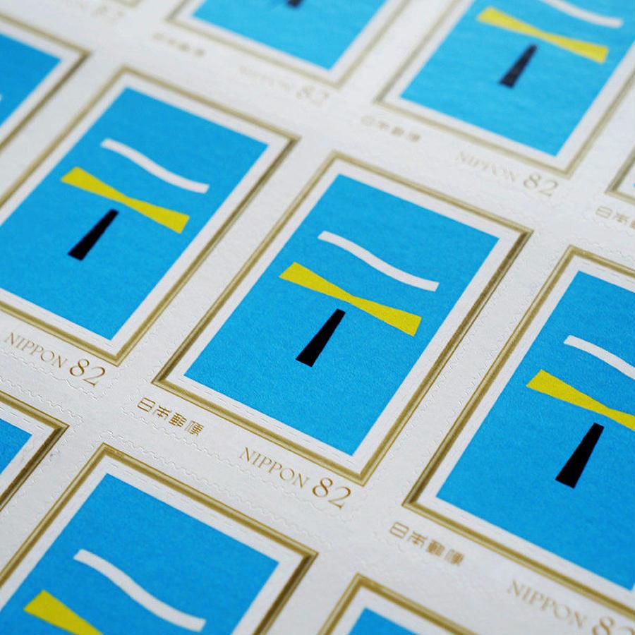オリジナル82円切手 20枚セット